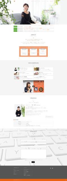 パラダイス・バード様のウェブサイトを制作しました Web Design, It Works, Paradise, This Is Us, Design Web, Website Designs, Nailed It, Site Design, Heaven