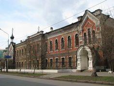 Памятники истории и культуры (объекты культурного наследия) народов Российской Федерации