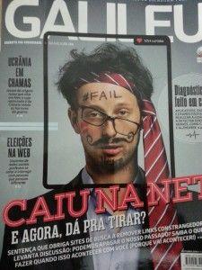 #dasbancas: caiu na net, dá para tirar? http://wp.me/p4UNsr-2nP  #privacidade #culturadigital