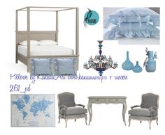 """""""Styling Idea by KakaduArt"""" by kakaduart on Polyvore featuring interior, interiors, interior design, dom, home decor, interior decorating, Pottery Barn, Saint-Louis Crystal, Pier 1 Imports i Lladró"""