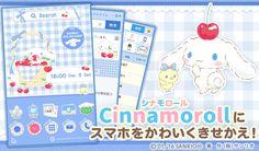 Cinnamoroll for Yahoo! (*^o^*) シナモロールとYahoo! JAPANのコラボきせかえテーマが登場!   ニュース・イベント   サンリオ