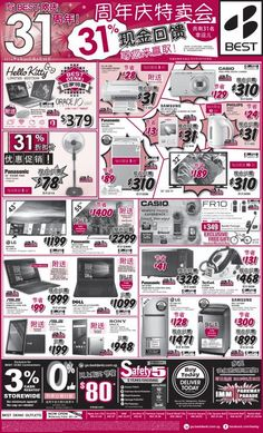 """Zao Bao Ad - 26 Feb 2016 31 Anniversary Sale! * Lucky Draw: 31 Winners to win 31% cashback on their purchase (*Capped @ $1,550) * Exclusive to BEST Denki: Hello Kitty 2-in-1 10.1"""" Tablet * 31% OFF Deal: Panasonic Hair Dryer * $31 & $310 Deals - 6 Products Visit here for more details: https://go.bestdenki.com.sg/press-advert"""