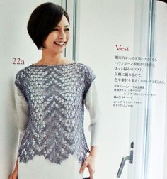 #22a, Let's Knit Series 80400 (crochet pattern)