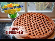 """Настоящий """"Лимбургский флай"""" или пирог с вишней по-голландски / Kersenvlaai - YouTube"""