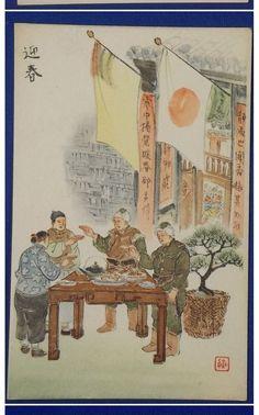 1930's Postcard Propaganda Friendship China Manchukuo & Japan - Japan War Art