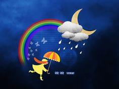 Marathi Rain Wallpaper, Android Marathi Wallpaper, Monsoon, Paus, Varsha, Paoos, Shravan, पाउस , श्रावण,