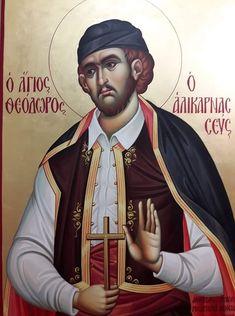 Neo, Orthodox Christianity, Byzantine Icons, New Saints, Son Of God, Orthodox Icons, Holy Spirit, Jesus Christ, Religion