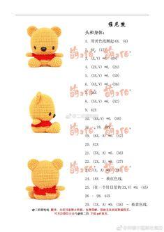微博 Crochet Animal Patterns, Crochet Doll Pattern, Stuffed Animal Patterns, Crochet Patterns Amigurumi, Amigurumi Doll, Crochet Dolls, Knitting Patterns, Kawaii Crochet, Cute Crochet