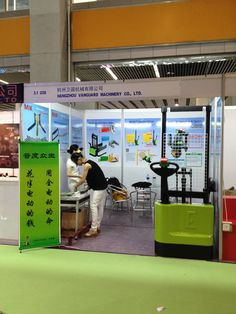 International Brand Forklift & Accessory Exhibition 2014 @ Guangzhou