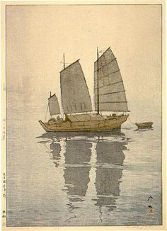 Sailing Boats, Mist  by Hiroshi Yoshida, 1926