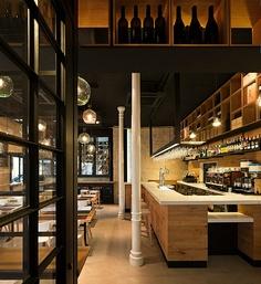 PaCatar Restaurant by Donaire Arquitectos