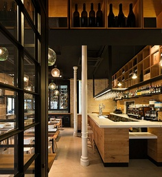 PaCatar Restaurant by Donaire Arquitectos