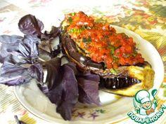 Баклажаны фаршированные по-армянски......Баклажан (ровные, среднего размера) — 4 шт Фарш мясной (говяжий) — 0.5 кг Лук репчатый (крупные (1 - в фарш, 1 - в соус)) — 2 шт Томатная паста — 1 ст. л. Масло подсолнечное (для обжарки) Масло сливочное (для обжарки в соус) — 1 ст. л. Перец черный (молотый - по вкусу) Зелень Соль (по вкусу)