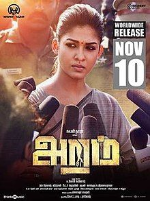 Download Aramm Full Tamil Telugu Movie Online Hd Mp3 Egp 300mn 700mb