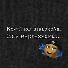 Best Quotes, Love Quotes, Funny Greek Quotes, My Point Of View, True Words, Life Is Good, Jokes, Lol, Sayings