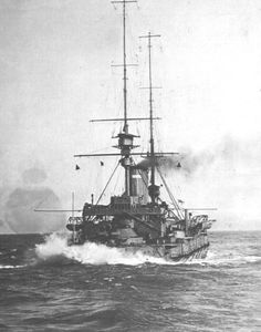 HMS Commonwealth