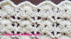 Crochet and Knitting Japan - YouTube - YouTube