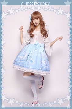 Chess Story Dreamy Starry Night Skirt (limited edition) 95 USD