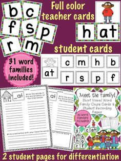 This Chunky Monkey word family set is exactly what I need!  I like that this set comes with teacher cards and smaller student cards, so we can form the short vowel words together.  We could work on one word family a week or one each day.  I could make the student recording pages into a journal so students have a word families book to keep when we are done!