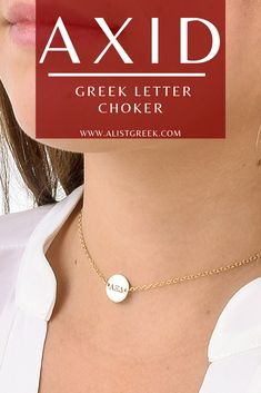 Engraved AXID Greek letter choker from www.alistgreek.com! Adjustable size, in your choice of sterling silver, gold and rose gold. #jewelry #choker #discnecklace #necklace #layering #layerednecklace #greekletters #custom #engraved #personalized #gold #silver #sorority #sororitylife #sororityletters #alphaxidelta #axid #axidletters #biddaygifts Alpha Sigma Alpha, Sigma Kappa, Kappa Delta, Sorority Letters, Sorority Gifts, Delta Greek Letter, Bid Day Gifts, Greek Jewelry, Gold Jewelry
