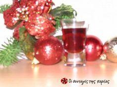 Christmas 2014, Christmas Bulbs, Cinnamon Powder, Food Tasting, Beverages, Drinks, Greek Recipes, Milkshake, Vodka