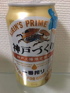 KIRIN BEER Can Japan Kobe Zukuri Limited design 2016 Japanese empty 350ml