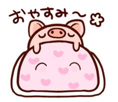 It is the piglets an interesting face. Please committed and feed friends. Cute Wallpaper Backgrounds, Cute Wallpapers, Kawaii Pig, Mini Pigs, Piglets, Line Store, Cutest Animals, Line Sticker, Interesting Faces