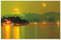 China Hangzhou City Three Pools Mirroring the Moon Scenic Postcard