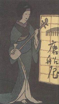 竹久夢二の「唐船屋」