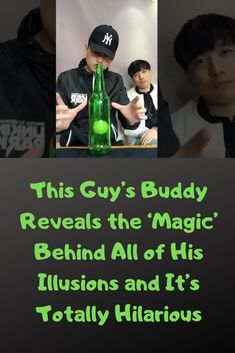 People tend to love magic or hate magic. A new pair calling themselves A Gan and Pokerface Man have taken off online, and they just might appeal to people at both ends of the spectrum. Best Magician, Sleight Of Hand, Pokerface, Question Everything, Magic Tricks, Hilarious, Funny, Weird Facts, The Magicians