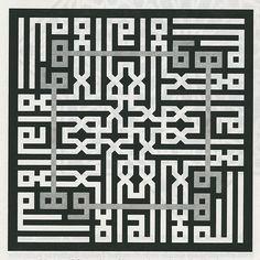 Essendo una religione aniconica, che non ammette cioè la rappresentazione figurativa della divinità, l'Islam ha portato ai massimi livelli l'arte della decorazione geometrica astratta, andando a pescare dalle tradizioni più antiche — quella greca (vedi appunto le greche), quella romana, quella persiana, quella indiana — e complicandone ulteriormente gli schemi anche grazie all'apporto dei grandi matematici ed astronomi arabi, ed inserendovi elementi calligrafici (la matematica, do...