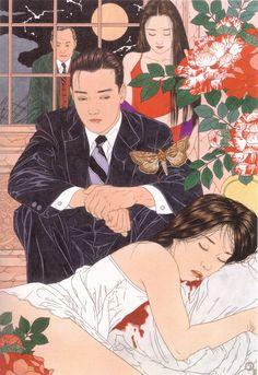 Takato Yamamoto (Japanese: 1960)