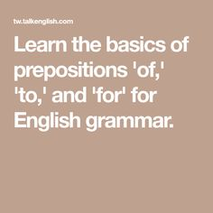 Learn the basics of prepositions 'of,' 'to,' and 'for' for English grammar. Prepositions, English Grammar, Learning, Study, Teaching, Studying, Education