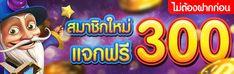 Online Casino Slots, Slot Online, Free Credit, Banner, Blog, Banner Stands, Banners
