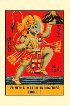 Hanuman - Maruthi
