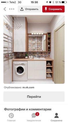 new Ideas bath room interior design washing machine Pantry Laundry Room, Laundry Room Design, Laundry In Bathroom, Bathroom Design Small, Bathroom Layout, Bathroom Colors, Bathroom Interior Design, Bath Design, Laundry Rooms