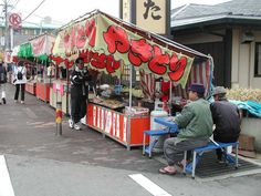 A yakitori (BBQ meat on skewers) stand at a local festival...