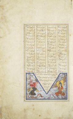 An illustrated leaf from a dispersed manuscript of Firdausi's Shahnama, copied by Na'im al-Din Ahmad al-Awhadi al-Daqaqi al-Husaini, depicting two angels | Persia, perhaps Shiraz, dated the first day of dhi'l-qa'dah 950/26th January 1544