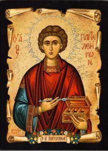 St Panteleimon the Physician icon Raphael Angel, Archangel Raphael, Angel Warrior, Byzantine Art, Religious Images, Art Icon, Albrecht Durer, Orthodox Icons, Angel Art