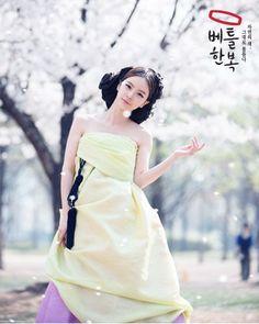 Modern 한복 Hanbok / Traditional Korean dress