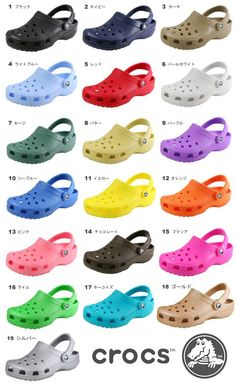 16e539ca615 Crocs are just hideous no matter who wears them or how they re worn or what  color they are. If you want to make it seem like you re trying to look  somewhat ...