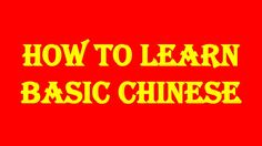 How to Learn Basic Chinese Slideshare