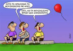 Ο Αρκάς για τα... μπαλόνια με ήλιο του Τσίπρα και τη... νέα γεωγραφία Funny Cartoons, Peanuts Comics, Family Guy, Jokes, Lol, Humor, Cute, Fictional Characters, Funny Stuff