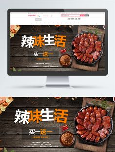 Spicy Life Dachshund Wooden Background Retro Style Poster | Free Psd Download | PNG & Vector