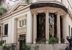 EGX30 يغلق مرتفعا 1.6% وسط مبيعات الأجانب ومشتريات العرب - ارتفع المؤشر الرئيسي للبورصة المصرية EGX30 بنسبة 1.6% في ختام تداولات جلسة اليوم الخميس ليغلق عند مستوى 12651.9 نقطة وارتفع مؤشر EGX50 متساوي الأوزان بنسبة 1.78% ليغلق عند مستوى 1957.5 نقطة. وصعد مؤشر EGX20 المحاكي لصناديق الاستثمار 2.19% ليغلق عند مستوى 11636.8 نقطة وارتفع مؤشر EGX70 للأسهم المتوسطة بنسة بنسبة 0.96% ليغلق عند مستوى 512 نقطة كما ارتفع مؤشر EGX100 الأوسع نطاقا بنسبة 0.88% ليستقر عند مستوى 1220.19 نقطة. وسجل السوق قيم…