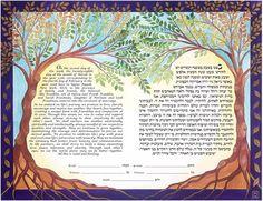 Ketubah - Trees Growing Together by Me'irah Iliinsky