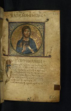 Gospel Book, Jesus Christ; the Evangelist John, Walters Manuscript W.522, fol. 231r by Walters Art Museum Illuminated Manuscripts, via Flick...