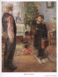 """Реше́тников Фёдор Павлович (1906-1988). """"Прибыл на каникулы"""". 1948"""