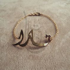 Tara - Arabic calligraphy name bracelet, gold plated brass.  20% OFF with code JAN17
