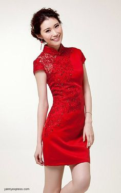 Chinese Wedding Dress Short Cheongsam Red Reception Qipao